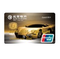BOB 北京银行 乐驾系列 信用卡金卡