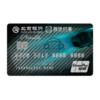 BOB 北京银行 首汽约车联名系列 信用卡白金卡