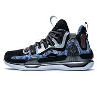 361° AG1 Pro三体联名款 男子篮球鞋 572111129