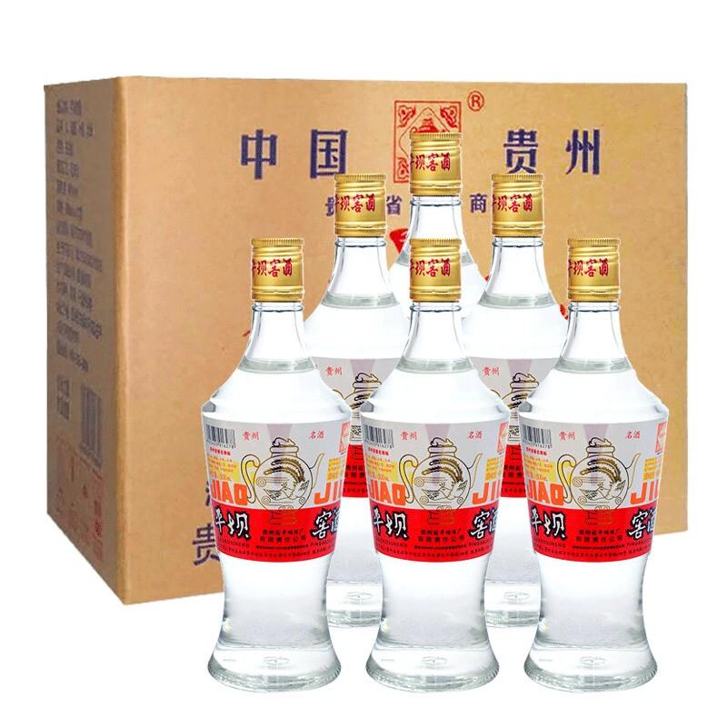 平坝窖酒  经典3号兼香型白酒 500ml*6瓶