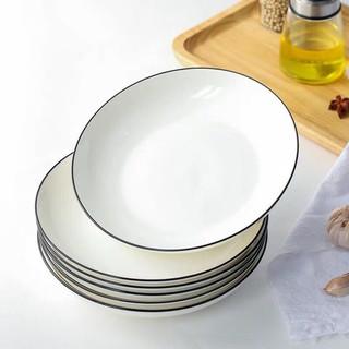 尚行知是 陶瓷圆盘 7英寸 6个装