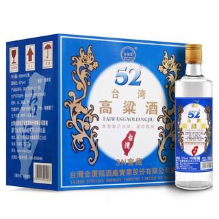 五缘湾 高粱酒 3N窖藏 52%vol 浓香型白酒 500ml*12瓶 整箱装