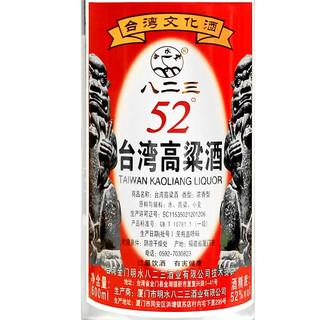 明水堂 八二三 52%vol 浓香型白酒 600ml*6瓶 整箱装