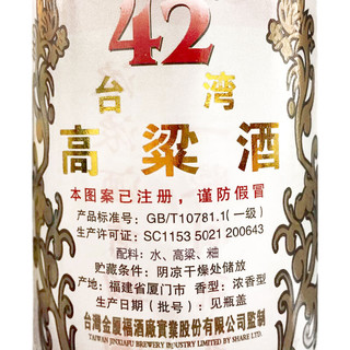 五缘湾 高粱酒 5N窖藏 42%vol 浓香型白酒 600ml*12瓶 整箱装