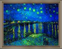 雅昌 现代简约梵高名人油画装饰画挂画 《星夜》梵高 57*70cm