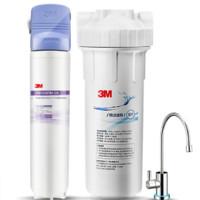 3M DWS3587M-CN 超滤净水器