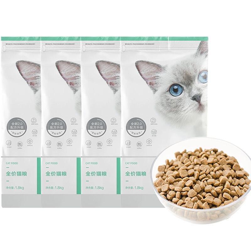 YANXUAN 网易严选 网易严选 全价猫粮 居家宠物主粮幼猫成猫全价粮猫咪食品 7.2kg(4袋整箱装)