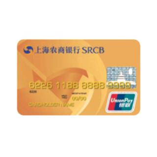 SRCB 上海农商银行 标准系列 信用卡金卡