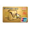 SRCB 上海农商银行 淘宝联名系列 信用卡金卡
