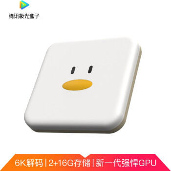 Tencent 腾讯 Tecent 腾讯 极光盒子3 智能电视盒子 2GB+16GB