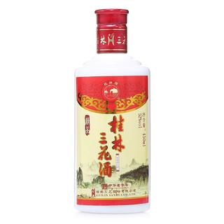 桂林三花 精品 乳白瓶 52%vol 米香型 白酒 400ml 单瓶装