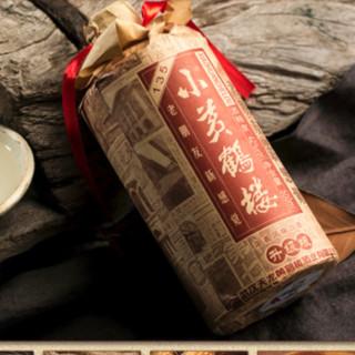 黄鹤楼 小黄鹤楼 135 42%vol 浓香型白酒 500ml*6瓶 整箱装
