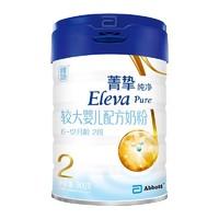 Abbott 雅培 菁挚 纯净系列 婴幼儿配方奶粉 2段 900g *2件