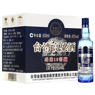 五缘湾 绵柔10窖藏 淡纯·蓝 43%vol 浓香型白酒 500ml*12瓶 整箱装