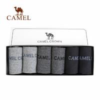 CAMEL 駱駝 A9S3B3107 男士戶外運動短襪 6雙裝