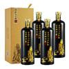 子约 弘毅1995 52%vol 浓香型白酒 500ml*4瓶 整箱装