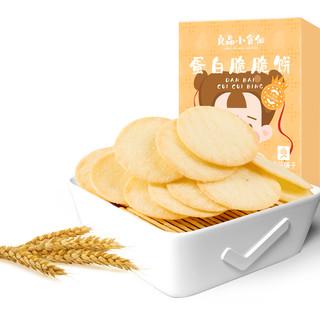 liangpinpuzi 良品铺子 儿童蛋白脆脆饼 110g