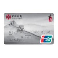 BOC 中国银行 长城卡贷通系列 信用卡普卡