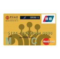 BOC 中国银行 南航明珠系列 信用卡金卡