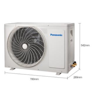 Panasonic 松下 E系列 E18FK1 (KFR-52LW/BpK1) 三级能效 立柜式空调 2匹
