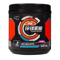 CPT 康比特 炽金系列 锌镁肌酸 混合莓味 300g
