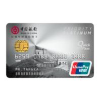 BOC 中国银行 长城系列 信用卡白金卡