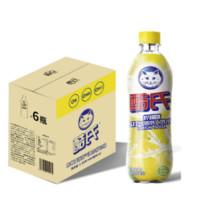 KUOS 酷氏 白猫联名款 苏打气泡水 柠檬味 480ml*6瓶