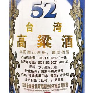 五缘湾 高粱酒 5N窖藏 52%vol 浓香型白酒 600ml*6瓶 整箱装