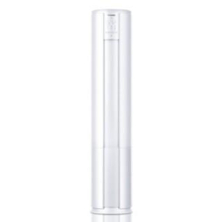 Hisense 海信 3匹 新1级能效变频 立式空调柜机KFR-72LW/E80A1(2N33)
