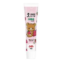 DARLIE 黑人 儿童系列 乐固齿儿童牙膏 草莓味 60g