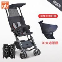 gb 好孩子 口袋车系列 POCKIT 2S 婴儿推车