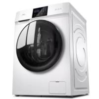 TCL 直驱V系列 G100V100-HD 冷凝 洗烘一体机 10kg 芭蕾白