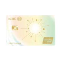 ICBC 工商银行 光芒系列 信用卡白金卡 标准版