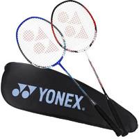 尤尼克斯YONEX羽毛球拍对拍碳素一体2支训练比赛羽拍NR7000I-2红蓝(已穿线含手胶)