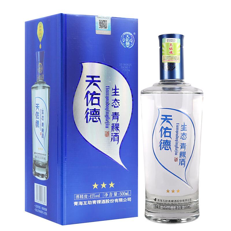 天佑德 三星生态 45%vol 清香型白酒