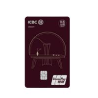 ICBC 工商银行 幸福分期系列 信用卡白金卡 家居生活版