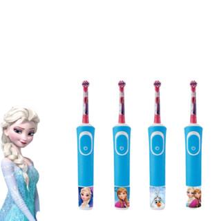 Oral-B 欧乐-B D100K 儿童电动牙刷 冰雪奇缘款 蓝色