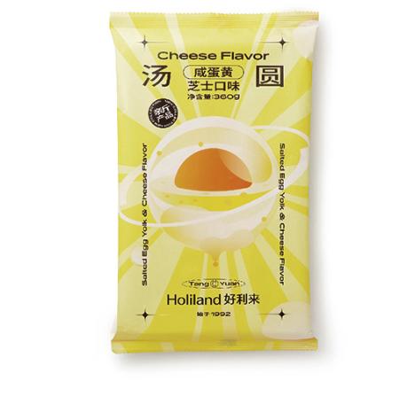holiland 好利来 汤圆 咸蛋黄芝士味 360g*2袋