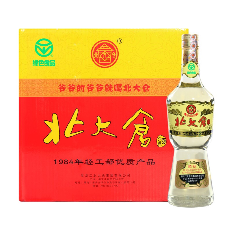 北大仓 部优 50%vol 酱香型白酒 680ml*6瓶 整箱装