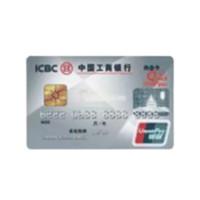 ICBC 工商银行 单芯片系列 信用卡白金卡