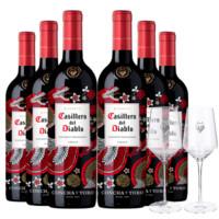 Casillero del Diablo 红魔鬼 尊龙系列 赤霞珠 干红葡萄酒 750ml*6瓶
