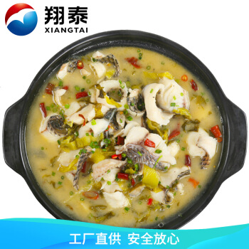 XIANGTAI 翔泰 冷冻酸菜鱼片 500g/盒 半成品方便菜 含酸菜调料包 海鲜水产