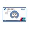 CCB 建设银行 bilibili联名系列 信用卡白金卡