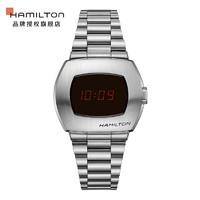 HAMILTON 汉米尔顿 H52414130 男士石英手表