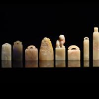 【西泠印社】巴林石 方章 禮盒印章 篆刻石材 精裝盒裝隨機發貨