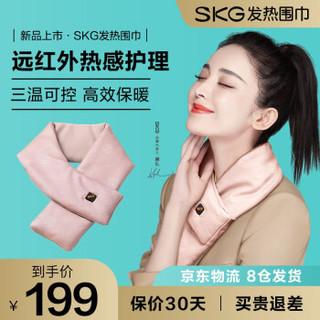京东PLUS会员:SKG 护颈仪 颈椎热敷+凑单品