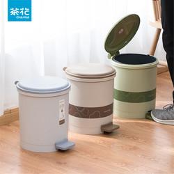 茶花有盖脚踏圆形卫生桶客厅厨房卫生间清洁桶废纸桶垃圾桶