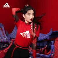 adidas 阿迪达斯  CNY TEE GP0706 新年款 女士运动短袖