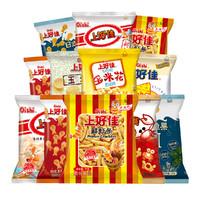 Oishi 上好佳 休闲膨化系列  50袋