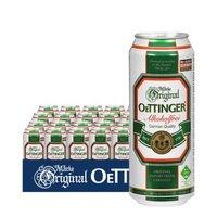 限地区、有券的上:OETTINGER 奥丁格 无醇啤酒 500ml*24听